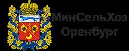 Министерство сельского хозяйства Оренбург